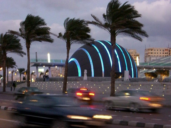 Alexandria, Egypt Biblioteca Alexandria