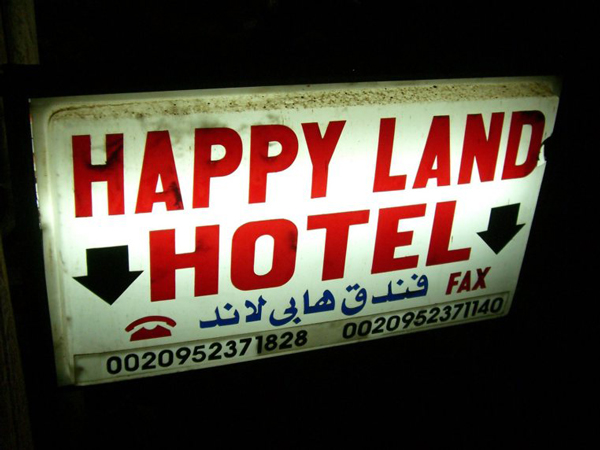 Exploring Luxor, Egypt - Happy Land Hotel