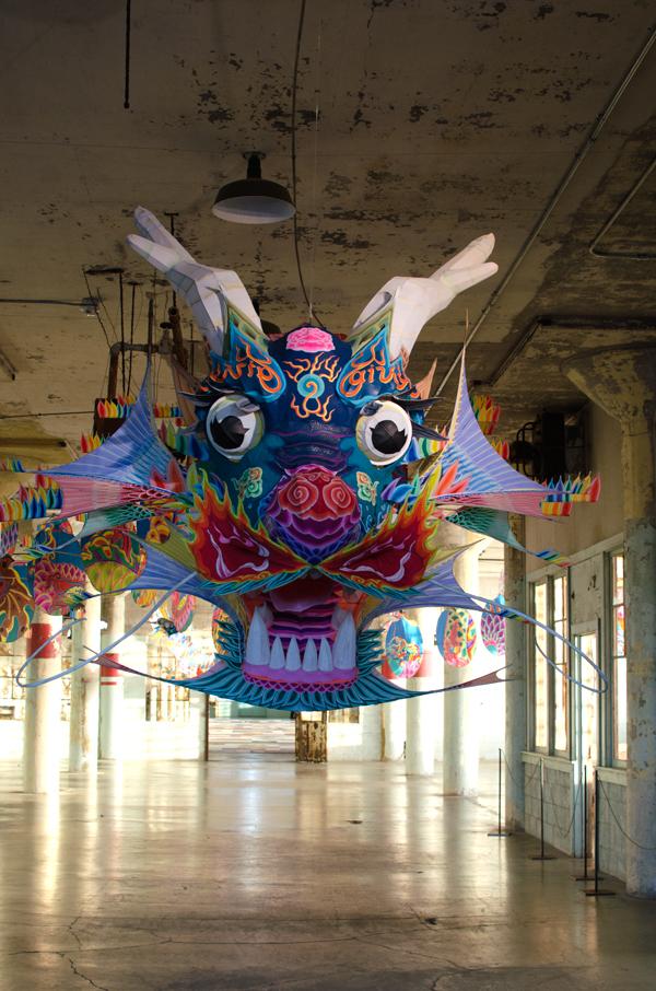 Ai Wei Wei Alcatraz - With Wind